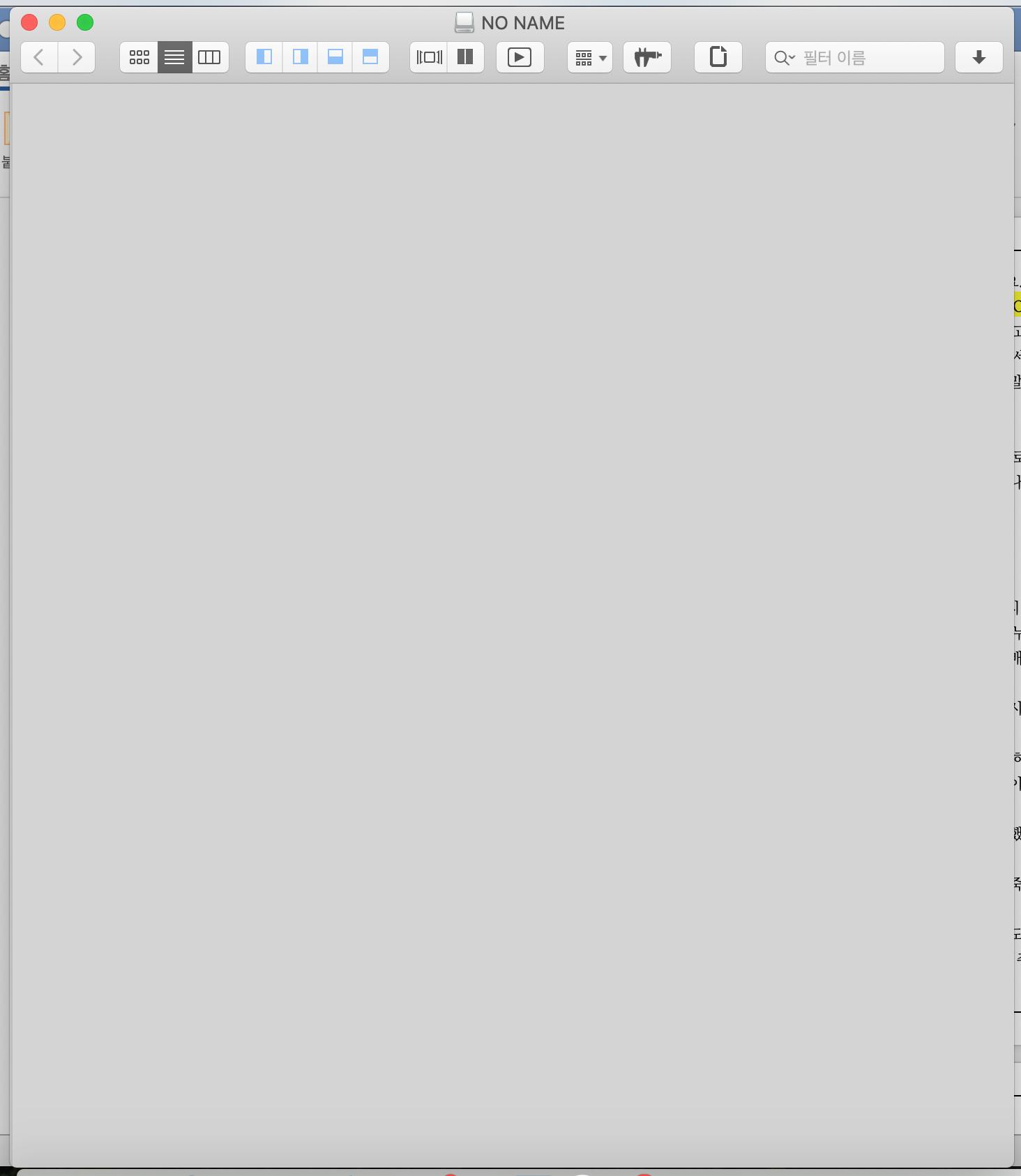 Screenshot_of_path_finder_(26-01-2020__8-00-04_am)