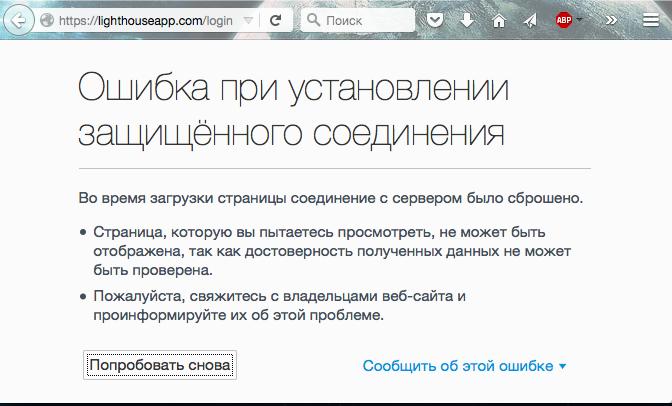 Снимок_экрана_2015-10-01_в_23.52.07