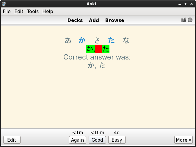 Comma_separator