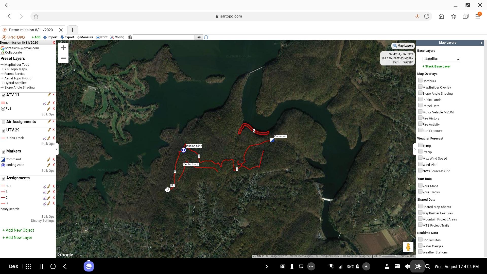 Screenshot_20200812-160429_samsung_internet