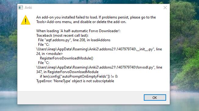 Startup_error