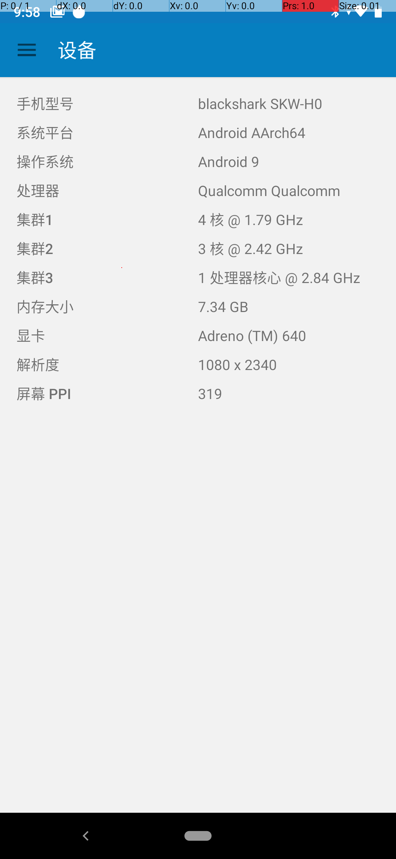 Screenshot_20190329-095816