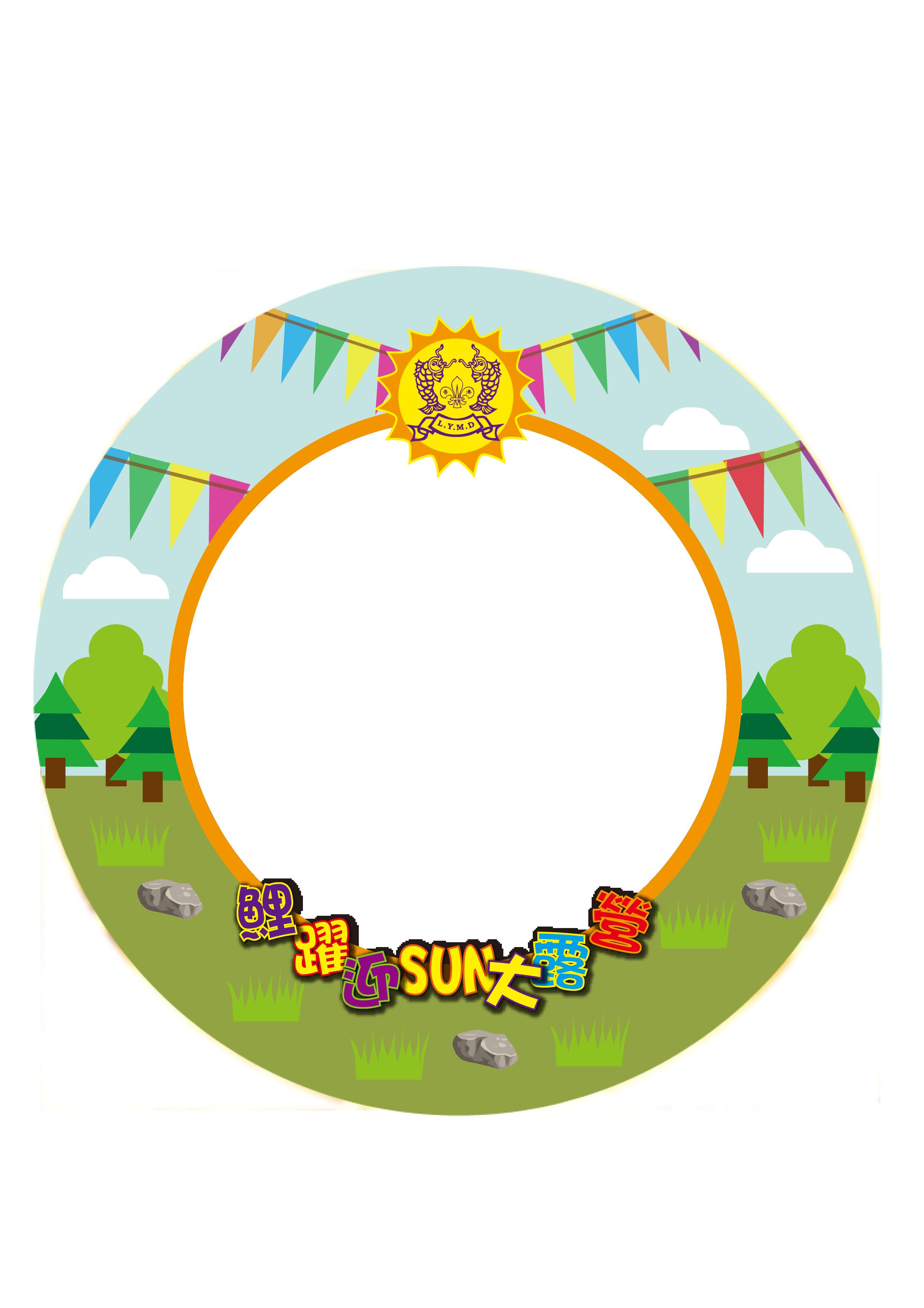 Round_party_balloon