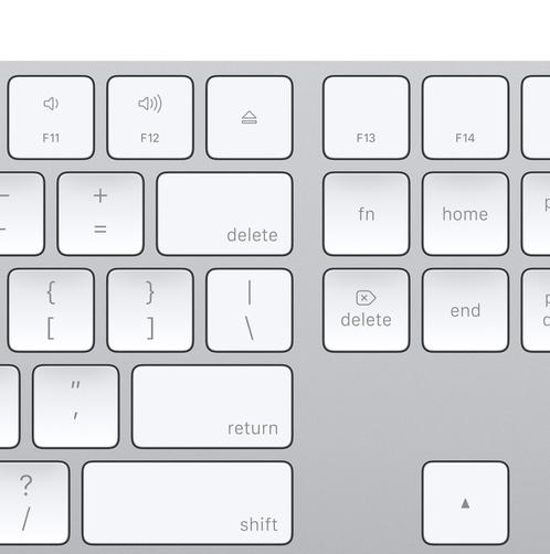 Delete_keys