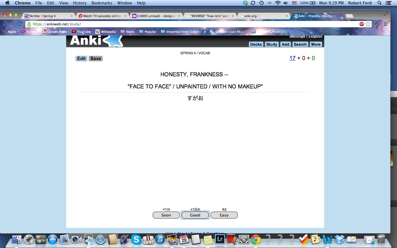 Anki_screenshot1