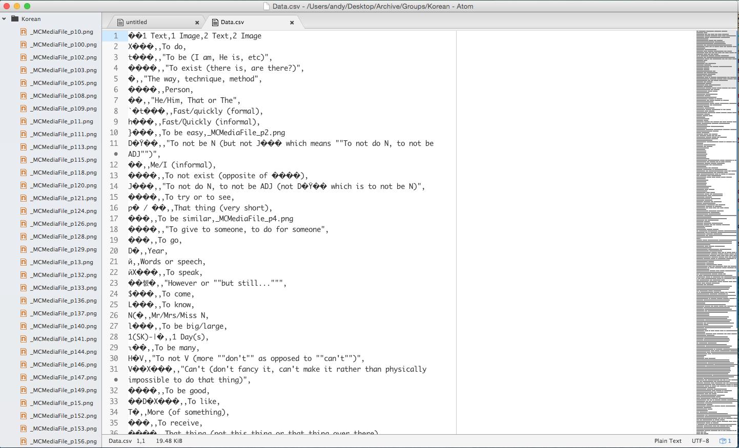 Screen_shot_2014-11-03_at_09.17.22